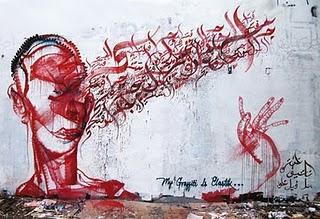 Arabische Graffiti-Ausstellung in Berlin