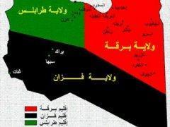 Libyen: kommt es nun zur Teilung des Landes?