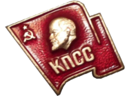 Eine kurze Geschichte des Kommunismus, Teil 2/2