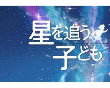 Hoshi o ou Kodomo Review