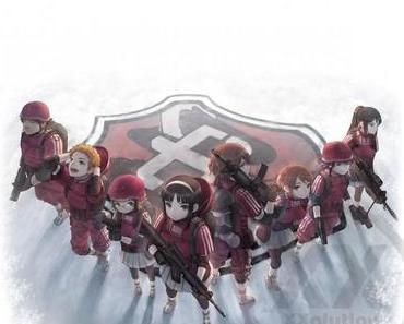 Busou Chuugakusei: Basket Army Folge 1