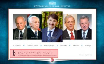 Weltpremiere: Ungarischer Präsident setzt Blindenschrift auf seiner Website ein