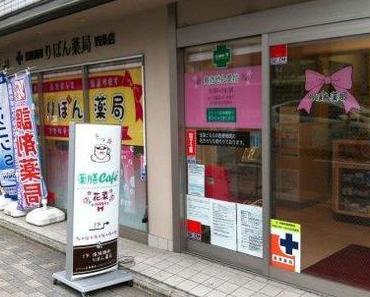 Apotheken aus aller Welt, 255: Kyoto, Japan