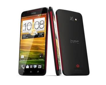 HTC kündigt zweite Generation des HTC Butterfly an