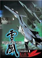 """Nach Oblivion: Tom Cruise unterschreibt für neuen SF-Film """"Yukikaze"""""""