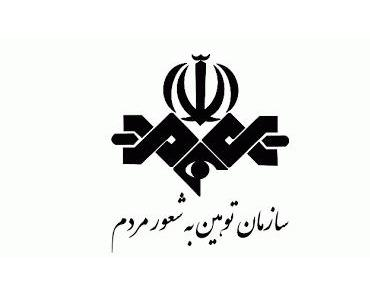 """""""TV-Duell zur Iran-Präsidentschaft"""" oder """"Schlag den Raab""""? Duell Sieger: Aref!"""