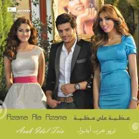 Arab Idol kennt keine Grenzen und zeigt das Gemeinsame