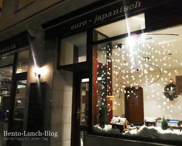 Campanula - euro japanisches Restaurant, München