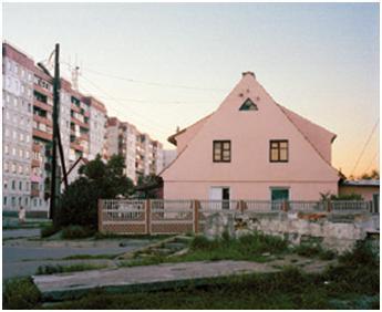 Heimat? Osteuropa in der zeitgenössischen Fotografie