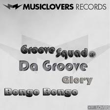 Groove Squad - EP