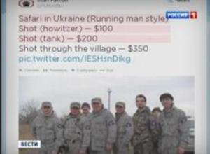 Ukraine – Ehemaliger Söldner von Blackwater vermietet Lizenz zum Töten