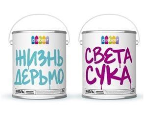 Kasachische Designer liefern zur Farbe auch den zugehörigen Spruch
