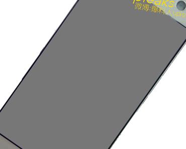 Upleaks veröffentlicht Bild von rahmenlosem Smartphone von Sony